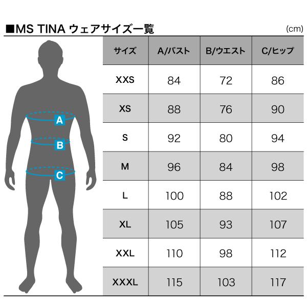 MS TINA ウェアサイズ一覧