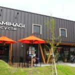 カミハギサイクル 緑店