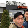 【好評連載の番外編】池本選手・梶選手のBIORACER本社訪問レポート・その1